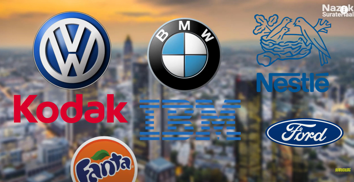 Corporate companies supported Hitler Nazi party