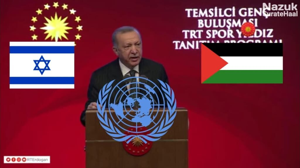 During the recent crisis between Israel and Palestine, Erdogan has clearly said that the United Nations once again fails to provide justice to the Muslims.