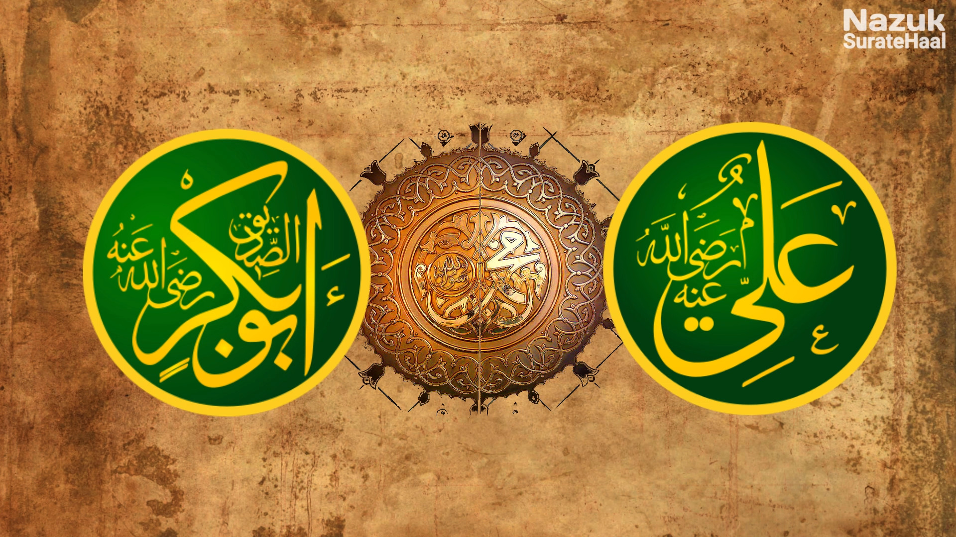 Muhammad's successor should be AbuBakr, and the Shias believed that his successor should be Ali