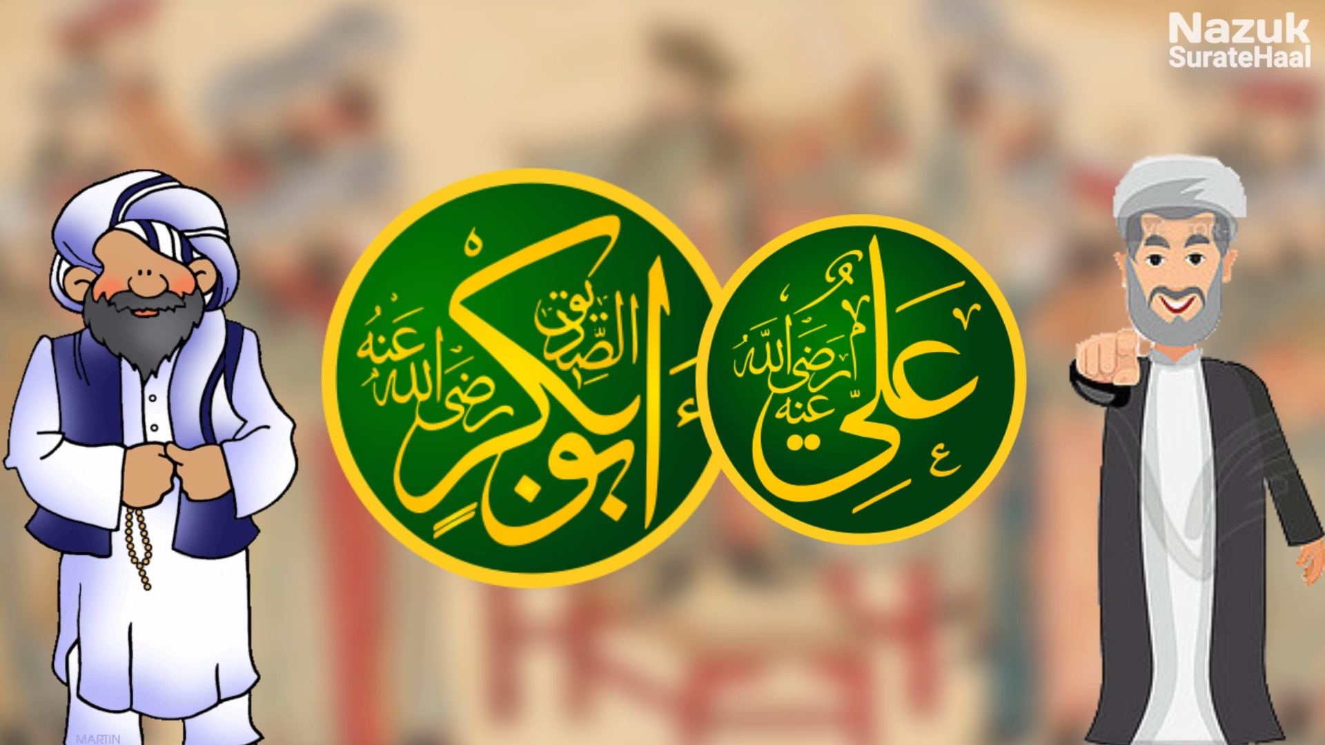 Sunni believed Muhammad's successor should be AbuBakr, and the Shias believed that his successor should be Ali