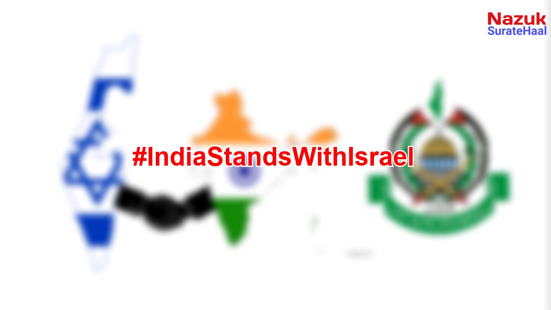 #IndiaStandsWithIsrael was trending on twitter