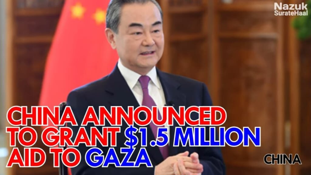 China announced to grant $1.5 million in emergency humanitarian aid to the people of Gaza