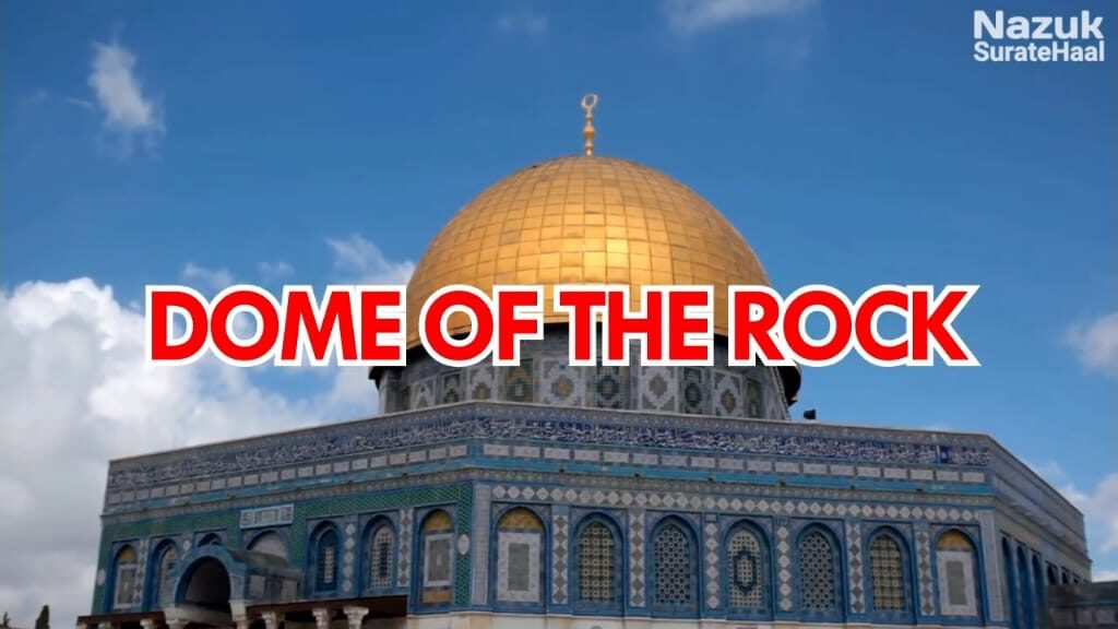 Dome of the rock in the Al Aqsa mosque