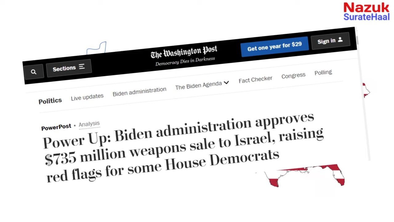 The Biden administration has approved the sale of $735 million in prec ision-guided weapons to Israel.