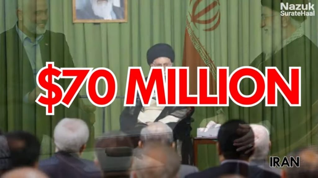 In 2018, Iran was paying $70 million per year to Hama