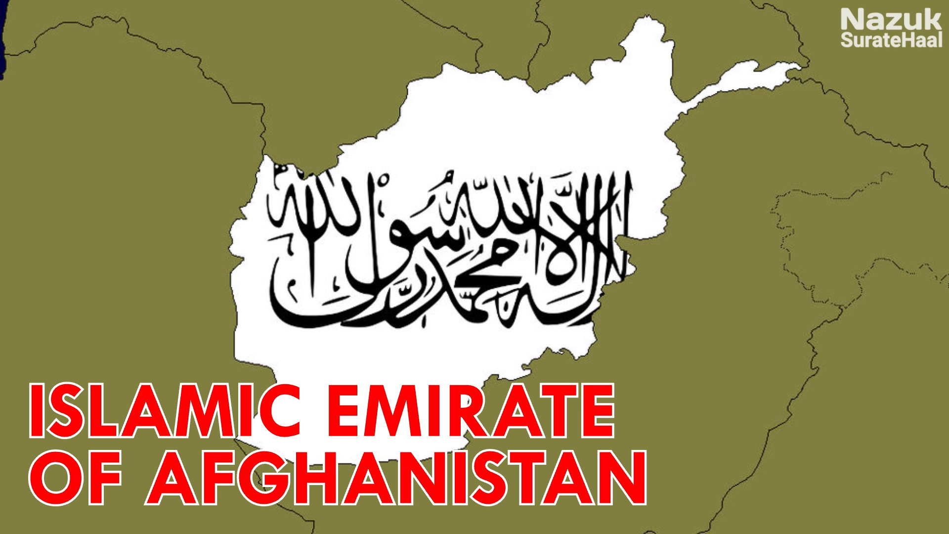 Islamic Emirate of Afghanistan by Taliban