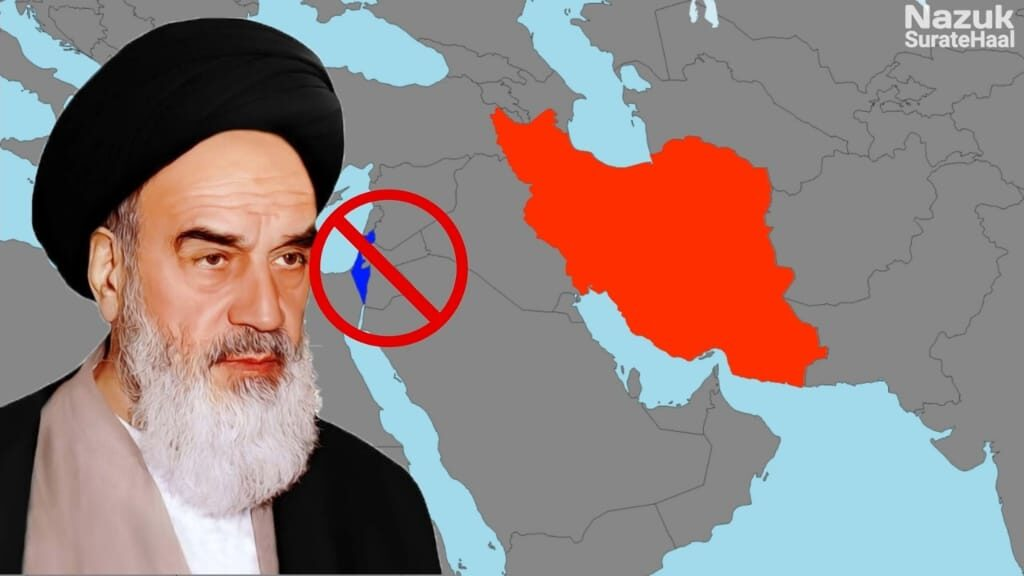 Imam Khomeini cut all diplomatic and commercial ties with Israel