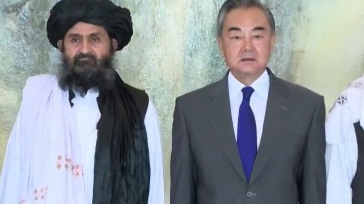 How can China help the Taliban?
